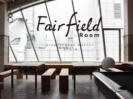 Fairfield Room