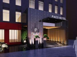 Paco Hotel Guangzhou Gangding Metro Branch