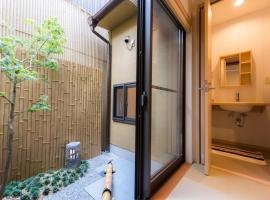 Yuenshe Higashi Hongan-ji Villa