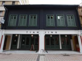 Tian Jing Hotel, hotel em Kuala Lumpur