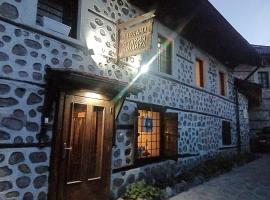Staria Komita Guest House