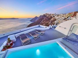 Trieris Villa & Suites, pet-friendly hotel in Fira