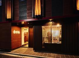 Guest House Wagokoro