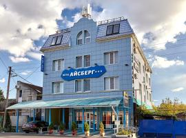 Гостиница Айсберг, отель рядом с аэропортом Международный аэропорт Краснодар - KRR в Краснодаре