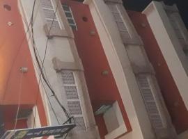 Deepti Hotel