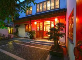 Floral · Tongli Shuyige Courtyard Inn