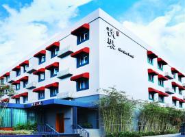 Qiu Guo Hotel Capital Airport