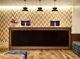 Linea Uno Hotel & Residence Milano by Gruppo UNA