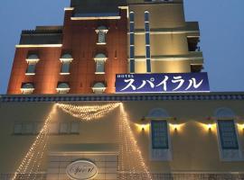 Hotel Spiral