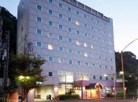 ホテルビスタ松山 、松山市のホテル