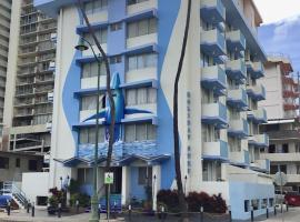 Holiday Surf Hotel (with full kitchen)