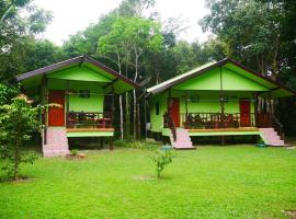 Mata Guesthouse