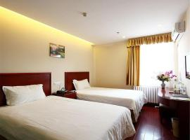 GreenTree Inn ShangHai ChangYang Road JiangPu Park Metro Station Business Hotel