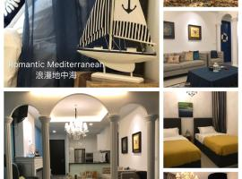 Schrodinger Heritage Romantic Mediterranean