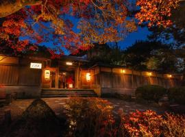 Kyoto Nanzenji Ryokan Yachiyo