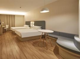 Hanting Hotel Beijing Xidan