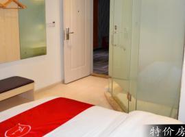 Thank Inn Chain Hotel Guangdong Guangzhou Hudu District Shiling Town Pangu Road