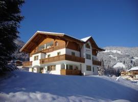 Holiday-Appartements, Ferienwohnung in Flachau