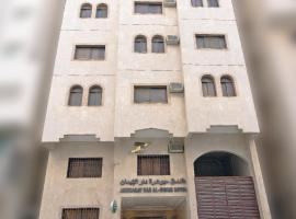 Jawharah Dar Al Eiman Hotel