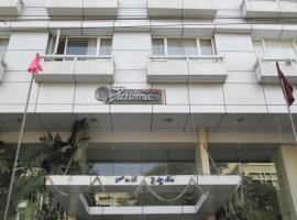 瓦斯納諾伊酒店
