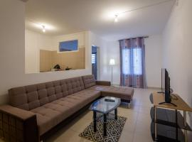 Le Bon Spot Appartements Saint-Denis