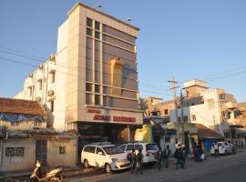 Hotel Aryaas Ressidence