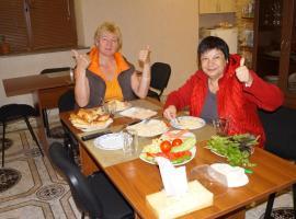 Yerevan Guest House