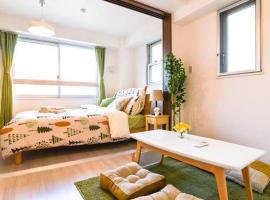 Funkey Apartment in Shinjuku 519545