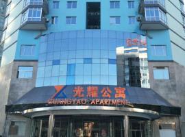 Guangyao Service Apartment Beijing Ritan