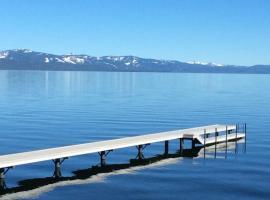 Lake View Condo #25-2