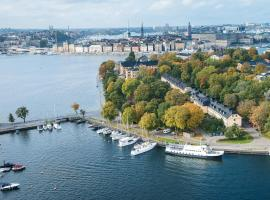 Hotel Skeppsholmen, a Member of Design Hotels™
