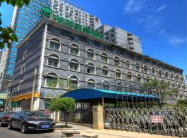 GreenTree Alliance Beijing West Railway Station North Square Hotel