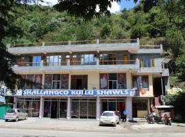 The Shalangco Villa