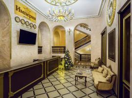 Hotel Empire, hotel in Moscow