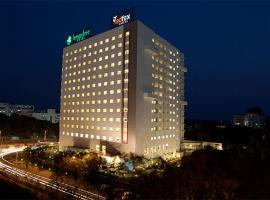 Red Fox Hotel, Hitech city, Hyderabad