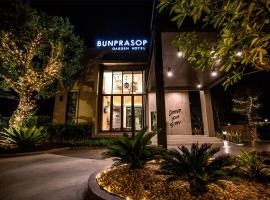 Bunprasop Garden Hotel