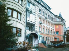 Pilgrim NN-HOTELS