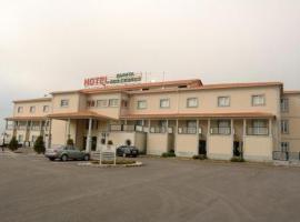 Hotel Quinta dos Cedros