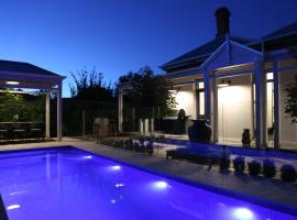 Hollidge House Luxury Apartments