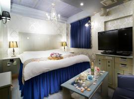 Hotel Chapel Christmas Umeda (Adult Only)