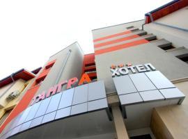 Хотел Тангра