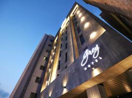 강릉 그레이 호텔