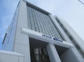 Hotel Liberte Asahikawa