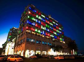 Hilton Garden Inn Kuwait City, Kuwait, hotel in Kuwait