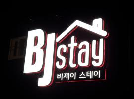 BJ Stay