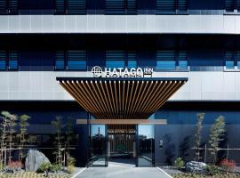 Hatago Inn Shizuoka Yoshida IC, hotel near Shizuoka Airport - FSZ,