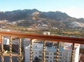 Hotel Panorama Vista