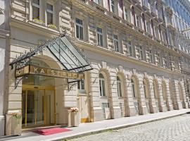 호텔 카이저호프 빈
