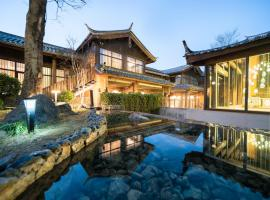 Lijiang Trustay Heartisan Boutique Hotel & Resort