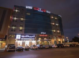 Sadeem Al Fajr Hotel Suites, self catering accommodation in Taif